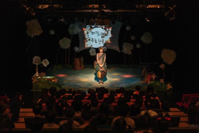 ▲ 지난 10월 판타지아극장에서 열린 어린이공연 '아낌없이 주는 나무'