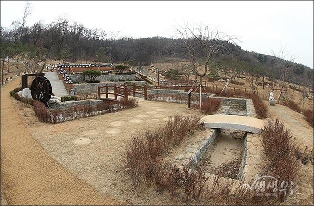 ▲ 송내공원 준공식