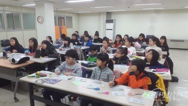 ▲ 지난 겨울방학 도서관 프로그램 운영모습(북부도서관)