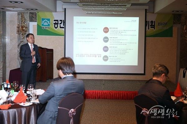 ▲ 부천시 성장동력기획단 기획회의