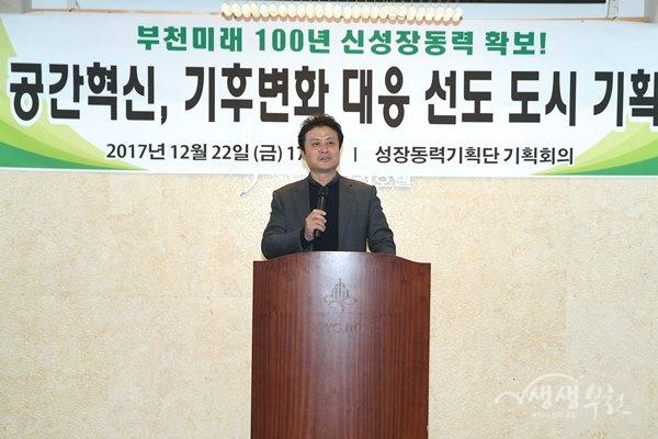 ▲ 부천시 성장동력기획단 기획회의에서 김만수 부천시장이 인사말을 하고 있다