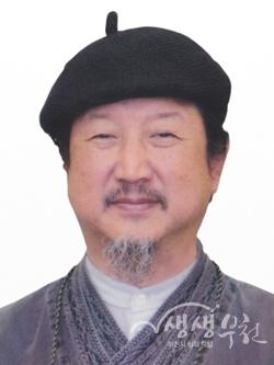 ▲ 국가무형문화재로 지정된 곽홍찬 조각장