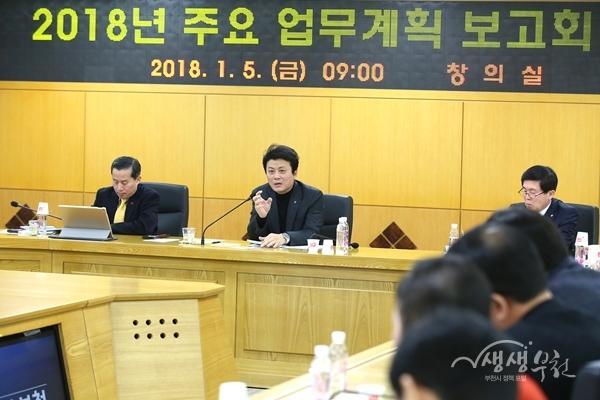 ▲ 김만수 부천시장이 당부의 말을 하고 있다.