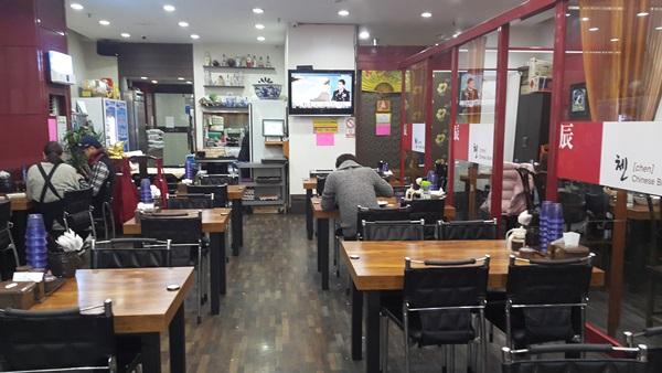 ▲ 식당의 내부 전경