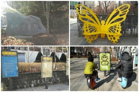 공원 내 모습(인기 만점의 '따르릉 자전거'는 페달을 밟으면 동요가 흘러나온다.)