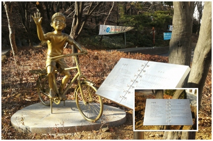 공원 내 목일신의 대표적 동시 '자전거' 조형물