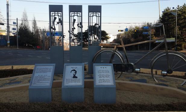 목일신공원 인근 동남사거리의 목일신 기념 조형물