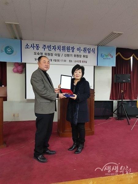▲ (왼쪽부터) 취임 신현기 위원장, 이임 오숙영 위원장