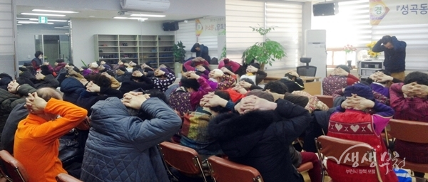 ▲ 성곡동 100세 건강실은 오정본병원과 함께 성곡동 거점경로당에서 독감예방관리 교육을 실시했다.