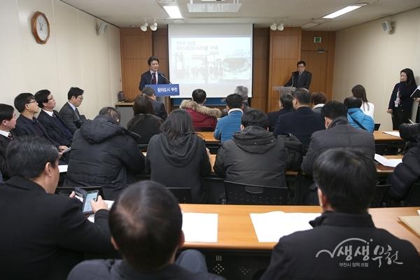 ▲ 김만수 부천시장이 22일 기자회견을 열고 새해 시정계획을 발표했다.