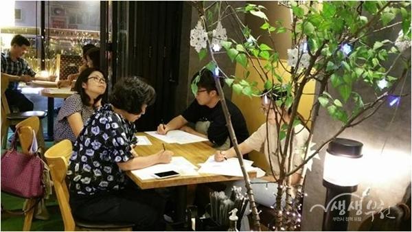 ▲ 7호선 근처 카페에서 진행된 퇴근학습길 드로잉 수업모습
