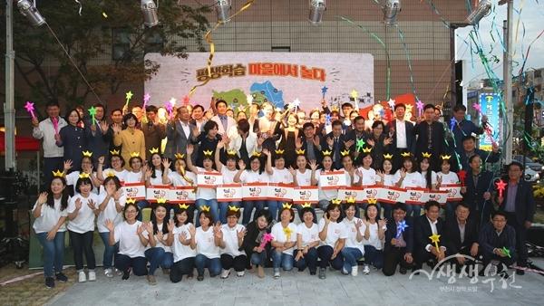 ▲ 평생학습축제에 참여한 학습반디매니저들