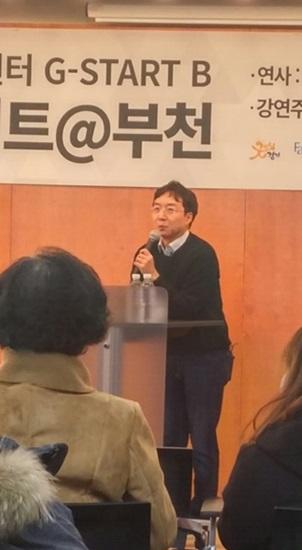 ▲ 이날 강연자인 알뜰신잡 2의 유현준 교수