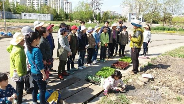 ▲ 부천 도시농부학교 교육 모습