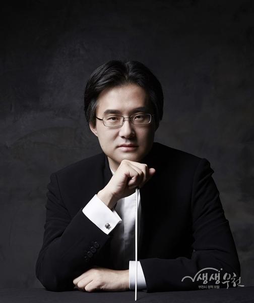 ▲ 부천필하모닉오케스트라 박영민 상임지휘자