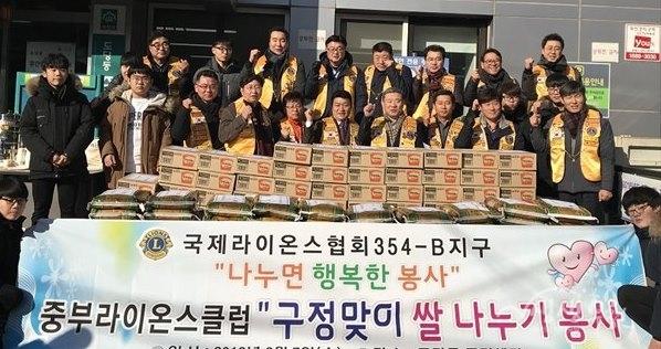 ▲ 부천 중부라이온스 클럽 회원들은 설을 맞아 백미와 컵라면을 전달하였다