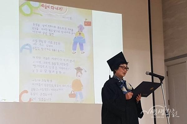 ▲ 졸업생 소감발표