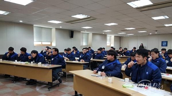 ▲ 한국GM 부천기술교육원에서 진행된 성인 구강관리 교육