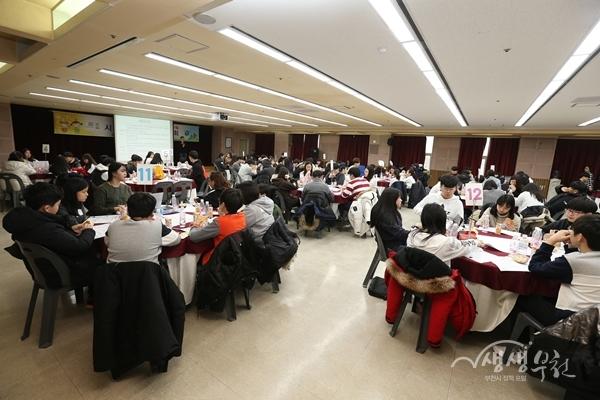 ▲ 부천시 아동친화도시 조성 시민참여토론회