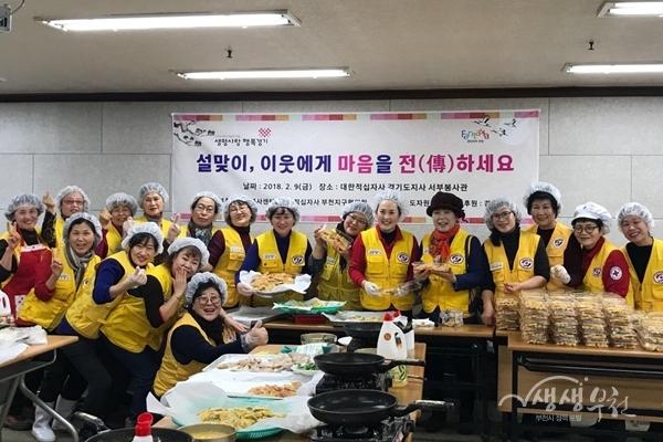 ▲ 전 부치기 행사에 참여한 자원봉사자들이 기념촬영을 하고 있다.