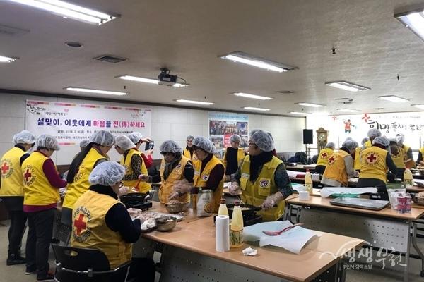 ▲ 부천시자원봉사센터 소외계층 지원 전부치기 행사