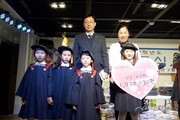 ▲ 이웃돕기 성금을 전달한 원생대표들이 기념촬영을 하고 있다.