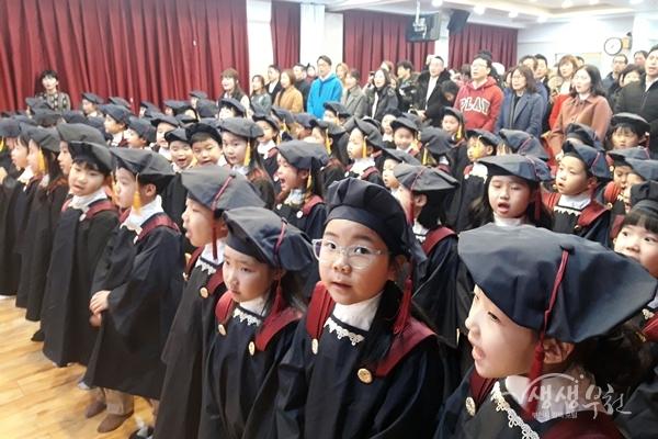 ▲ 샤인유치원 졸업식 현장