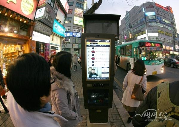 ▲ 버스 운행정보를 알려주는 부천시 버스정보시스템