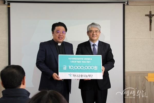 ▲ 김복기 부천시장애인종합복지관장(왼쪽)과 윤종웅 하나금융나눔재단 이사가 후원금을 전달하고 있다.