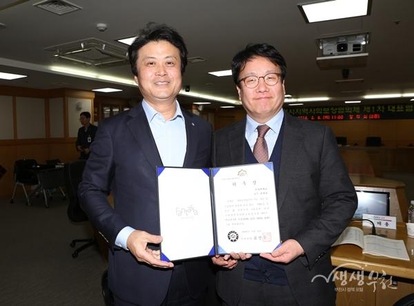 ▲ 부천시지역사회보장협의체 공동위원장 김만수 부천시장(왼쪽)과 손태용 유한대학교 교수