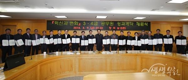 ▲ 김만수 부천시장과 간부 공무원들이 성과계약 체결 후 기념촬영을 하고 있다.