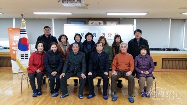 ▲ 소사동 주민자치 프로그램 강사 및 회장단 합동간담회 단체사진