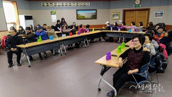 ▲ 성곡동 스포츠스태킹 교실