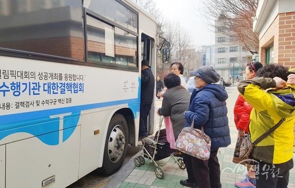▲ 무료 결핵검진을 받기 위해 줄을 선 시민들
