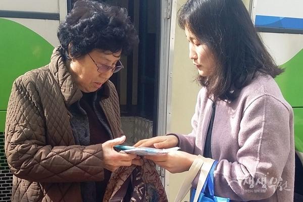 ▲ 수검자를 대상으로기침예절 홍보물을 나눠주고 있다.