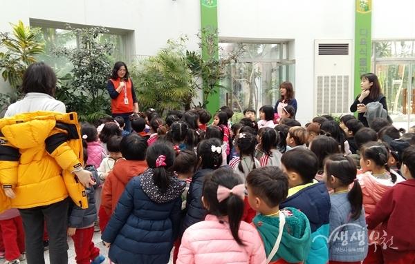 ▲ 부천식물원 나비날리기 행사에 참여한 어린이들
