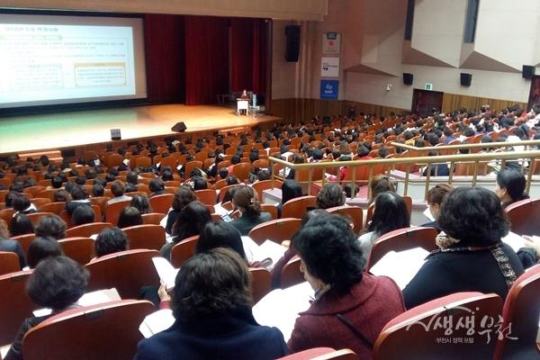 ▲ 부천시 보육사업 지침교육 및 보육컨설팅 설명회