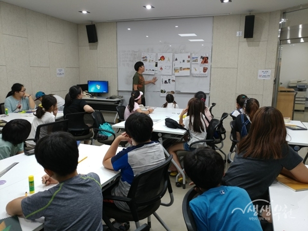 ▲ 부천시는 학생과 성인 대상 만화교실을 운영한다.