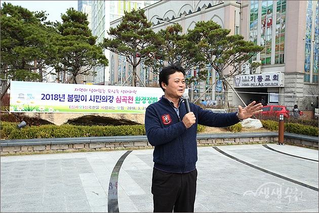 ▲ 김만수 시장의 인사