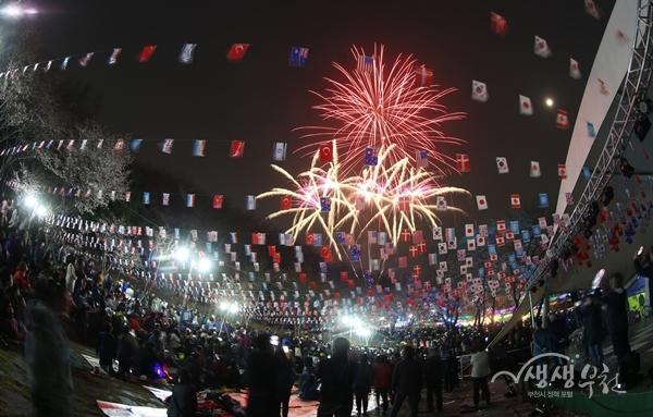 ▲ 도당산 벚꽃축제 불꽃놀이