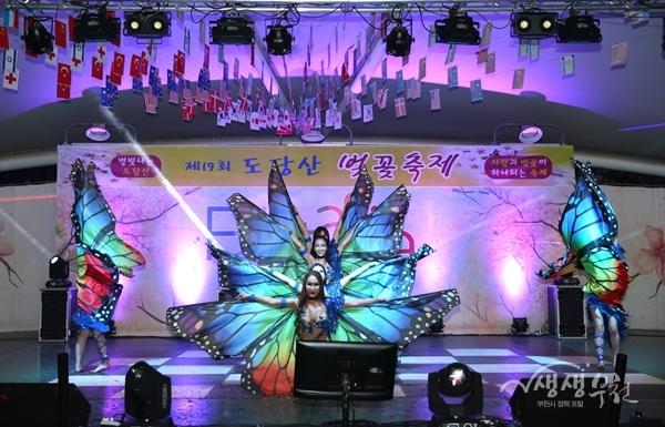 ▲ 도당산 벚꽃축제 공연모습