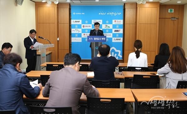 ▲ 부천시는 기자회견을 통해 북부지역 친환경복합단지 우선협상대상자로 ㈜포스코건설 컨소시엄이 선정됐다고 밝혔다.