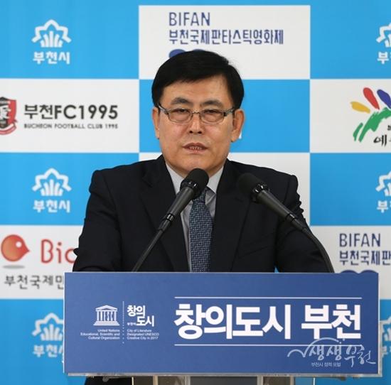▲ 정방진 도시국장이 부천 북부지역 친환경복합단지에 대해 브리핑을 하고 있다.