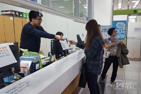 ▲ 오정보건센터에서 방문 시민에게 미세먼지 마스크를 배부하고 있다.