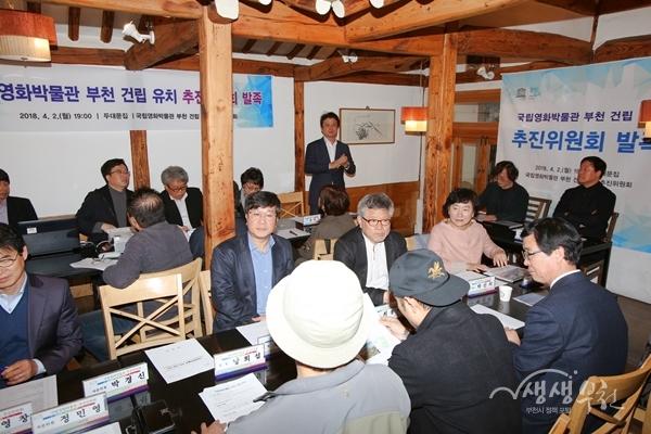 ▲ 국립영화박물관 건립 추진위원회 발족식