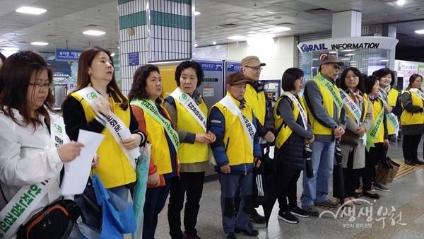 ▲ 제265차 안전점검의 날 안전문화운동 캠페인