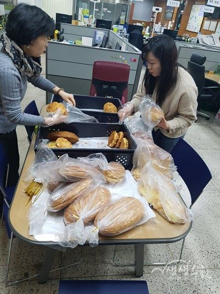 ▲ 중3동 복지협의체 브레드뫼비우스 사업 추진