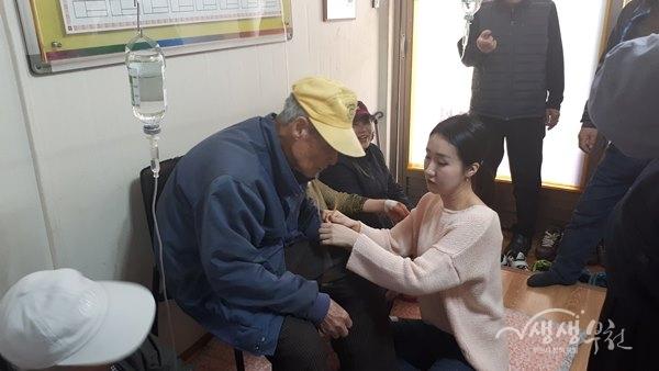 ▲ 성곡동 복지협의체와 백제회에서는 복지사각지대 홀몸어르신을 대상으로 의료서비스를 제공했다