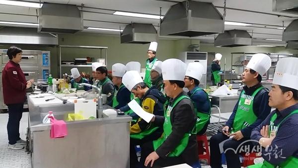 ▲ 아버지 요리교실 수업 모습
