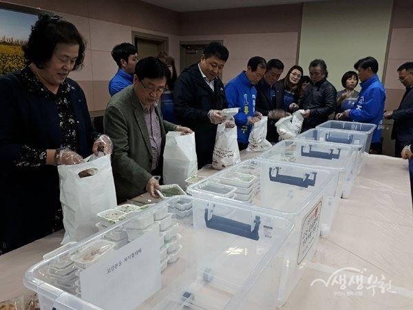 ▲ 고강본동 움직이는 자원봉사단 단원들이 음식을 포장하고 있다.